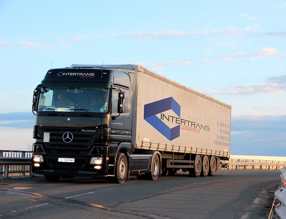 intertrans-logistics-gallery-photo7